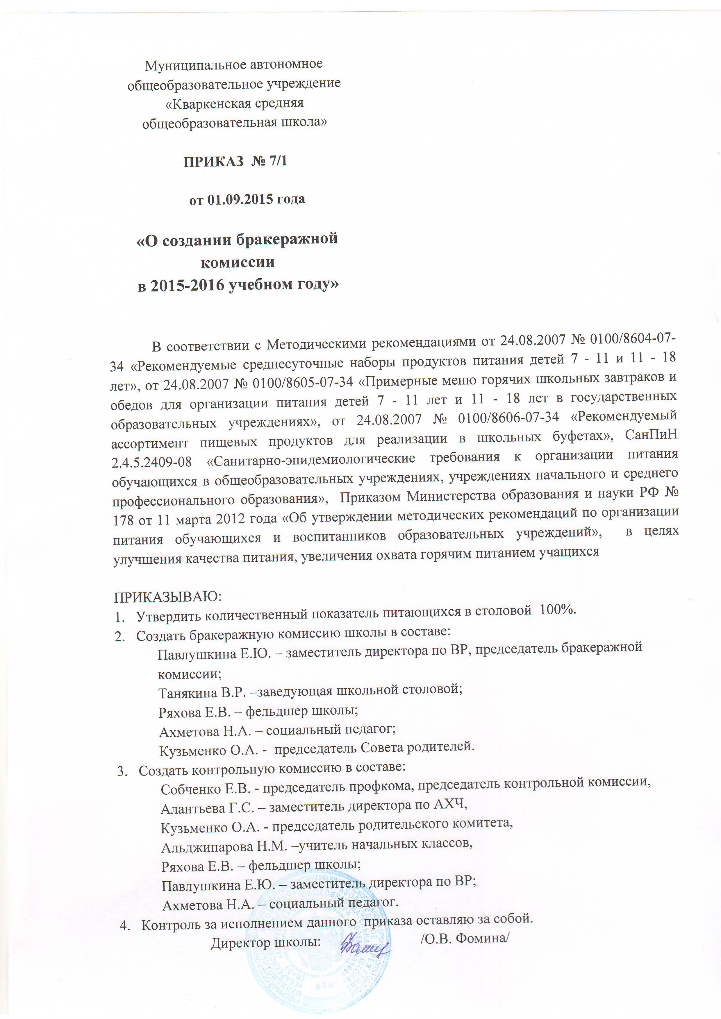 Голосовые поздравления с днем рождения от путина,медведева и жириновского
