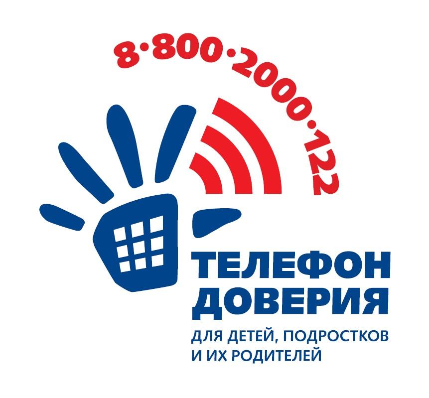 http://kvarsosh.ucoz.com/2015-2016/telefon_doverija.jpg